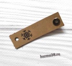 Кожаная бирка с кнопкой «Снежинка» 1,6х6см цвет капучино