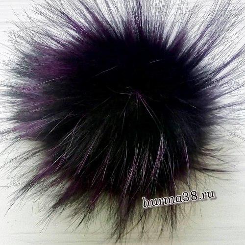 Помпон из енота (18-20см) цвет чёрно-фиолетовый