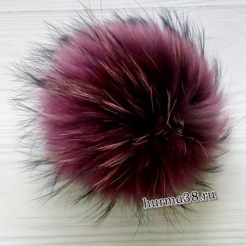 Помпон из енота (18-20см) цвет фуксия