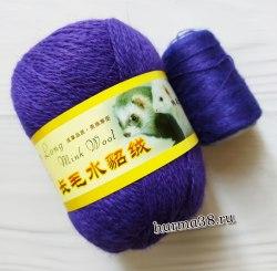 Пряжа Пух Норки цвет 09 пурпурный