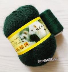 Пряжа Пух Норки цвет 25 тёмно-зелёный
