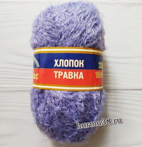 Пряжа Камтекс Хлопок Травка 060 фиолет