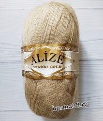 Пряжа Ализе Ангора Голд (Alize Angora Gold) 543 кофе с молоком
