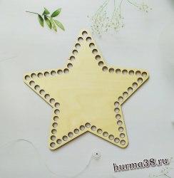 """Основание (донышко) для корзин """"Звезда"""" 22 см."""