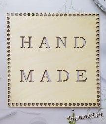 """Крышка для корзин квадрат """"Hand Made"""" 30 см."""
