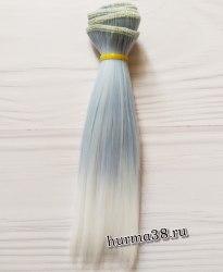 Волосы (трессы) кукольные прямые 15см цвет бело-голубой омбре