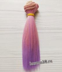 Волосы (трессы) кукольные прямые 15см цвет лилово-розовый омбре