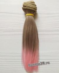 Волосы (трессы) кукольные прямые 15см цвет дымчато-розовый омбре