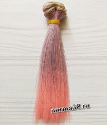Волосы (трессы) кукольные прямые 15см цвет пепельно-персиковый омбре