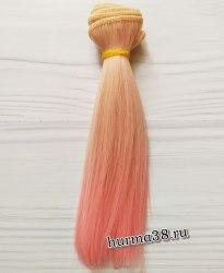 Волосы (трессы) кукольные прямые 15см цвет пудрово-розовый омбре