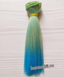 Волосы (трессы) кукольные прямые 15см цвет мятно-бирюзовый омбре