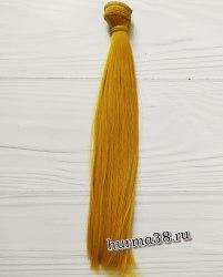 Волосы (трессы) кукольные прямые 25см цвет янтарный
