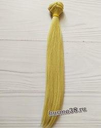 Волосы (трессы) кукольные прямые 25см цвет золотистый блонд