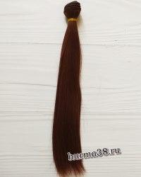 Волосы (трессы) кукольные прямые 25см цвет тёмный шатен