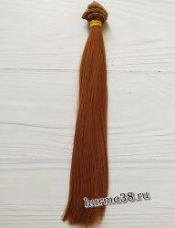 Волосы (трессы) кукольные прямые 25см цвет каштановый
