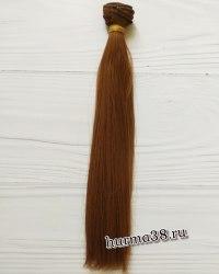 Волосы (трессы) кукольные прямые 25см цвет тёмно-русый