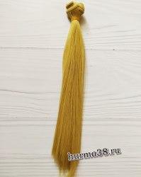 Волосы (трессы) кукольные прямые 25см цвет орешник