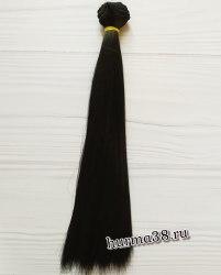 Волосы (трессы) кукольные прямые 25см цвет чёрный