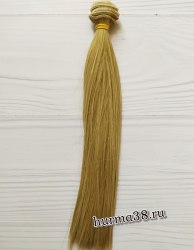 Волосы (трессы) кукольные прямые 25см цвет светло-русый