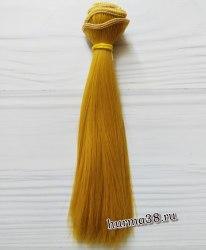Волосы (трессы) кукольные прямые 15см цвет кленовый