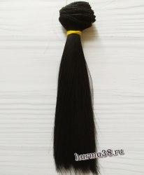 Волосы (трессы) кукольные прямые 15см цвет тёмно-каштановый