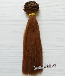 Волосы (трессы) кукольные прямые 15см цвет светлый шатен