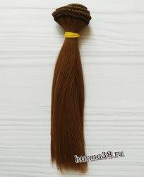 Волосы (трессы) кукольные прямые 15см цвет шатен