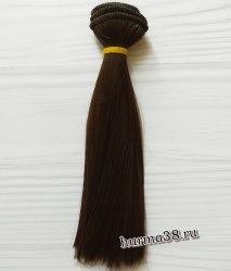 Волосы (трессы) кукольные прямые 15см цвет тёмный шатен