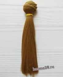 Волосы (трессы) кукольные прямые 15см цвет русый