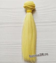 Волосы (трессы) кукольные прямые 15см цвет золотистый блонд
