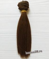 Волосы (трессы) кукольные прямые 15см цвет тёмно-русый