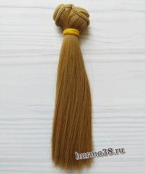 Волосы (трессы) кукольные прямые 15см цвет средне-русый