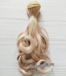 Волосы (трессы) кукольные с завитками 15см пепельно-розовый омбре