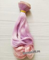 Волосы (трессы) кукольные с завитками 15см сиренево-персиковый омбре