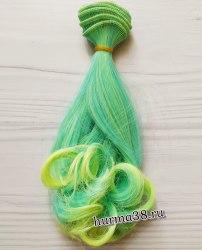 Волосы (трессы) кукольные с завитками 15см кислотный омбре