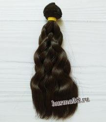 Волосы (трессы) кукольные волнистые 15см цвет тёмно-каштановый