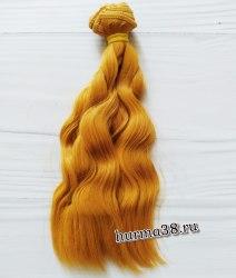 Волосы (трессы) кукольные волнистые 15см цвет кленовый сироп
