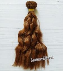 Волосы (трессы) кукольные волнистые 15см цвет золотисто-каштановый