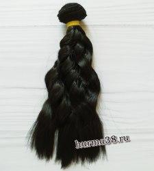 Волосы (трессы) кукольные волнистые 15см цвет чёрный
