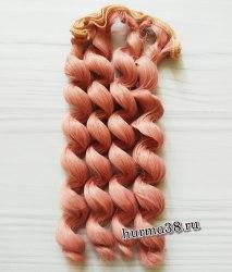 Волосы (трессы) кукольные с кудрями 15см цвет пудровый