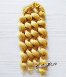 Волосы (трессы) кукольные с кудрями 15см цвет янтарный блонд