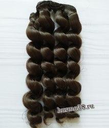Волосы (трессы) кукольные с кудрями 15см цвет тёмно-русый