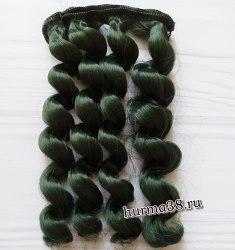 Волосы (трессы) кукольные с кудрями 15см цвет тёмный изумруд