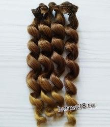 Волосы (трессы) кукольные с кудрями 15см цвет золотисто-русый омбре