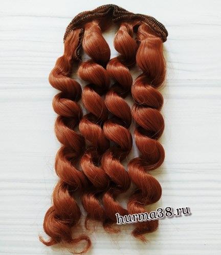 Волосы (трессы) кукольные с кудрями 15см цвет каштан