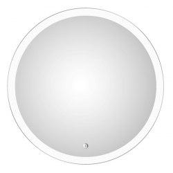 Зеркало с подсветкой Esbano ES-2481YD 59x59