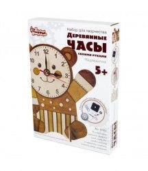 """Набор для творчества """"Деревянные часы своими руками. Медвежонок"""""""