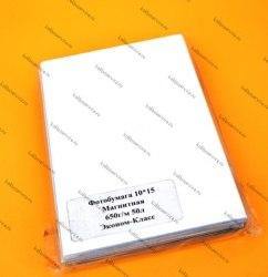 Фотобумага Магнитная матовая 10х15, 650 гр. (50 листов) эконом-класс NO NAME