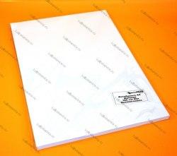 Фотобумага Матовая, А4, 180гр. (50 листов) Эконом-класс