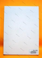 Пленка для ламинирования, А4, 150 микрон (100 листов) Эконом-класс